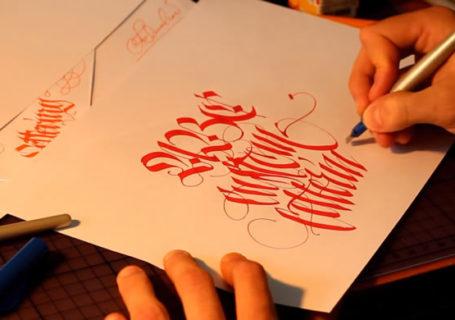 Typographie porn : L'art de lu lettering à main levé 6