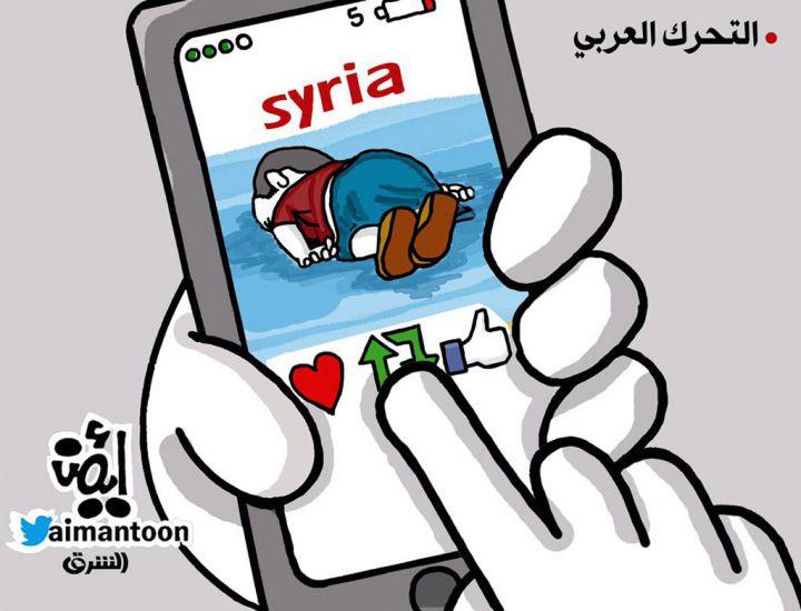 hommage Aylan Kurdi-11