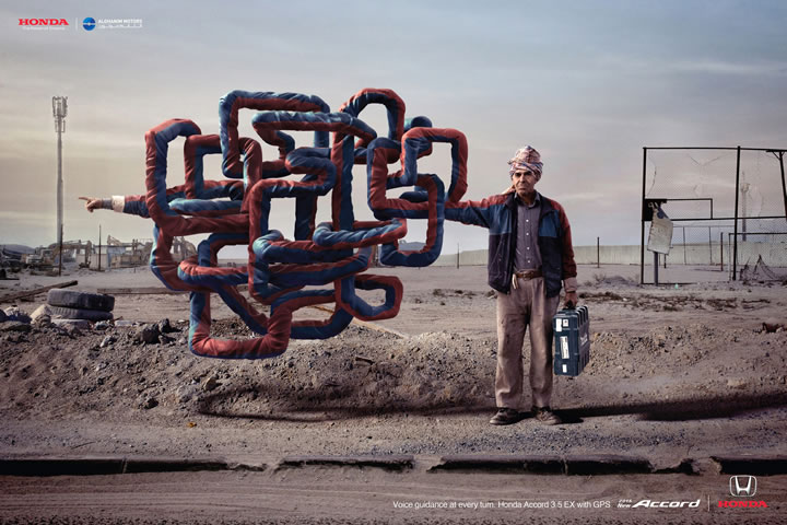 print-creatif-septembre-2015-olybop-11