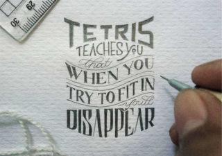 [Typographie] Ces petits jeux de typographie sont juste magnifiques 1