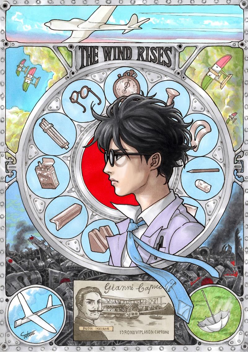 miyazaki-tribute-card-marlboro-3