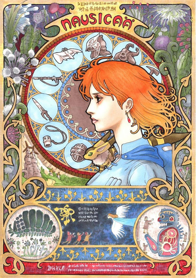 miyazaki-tribute-card-marlboro-7
