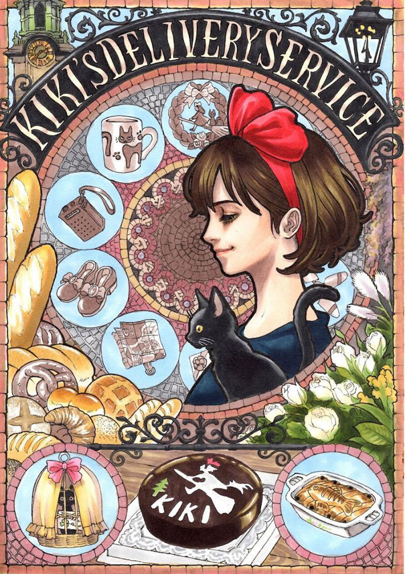 miyazaki-tribute-card-marlboro-9