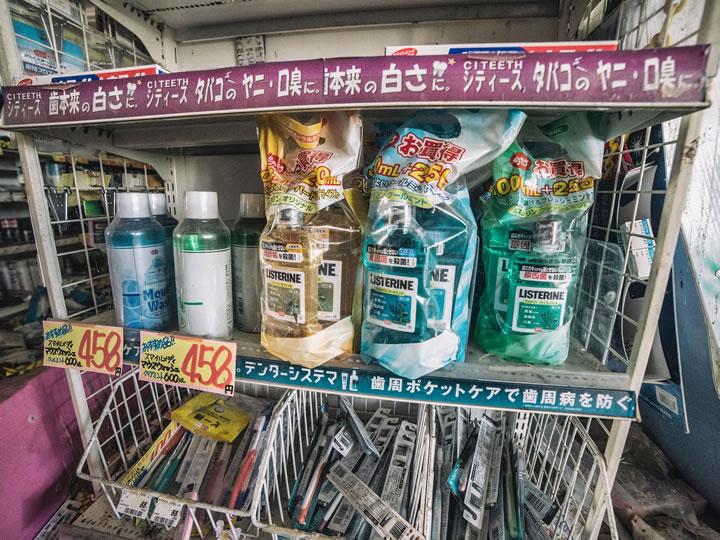 Fukushima-abandonne-2016-12