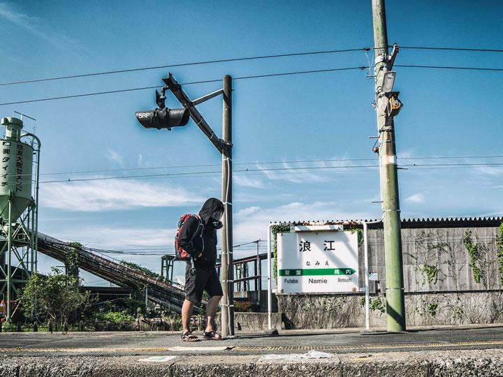 Fukushima-abandonne-2016-18