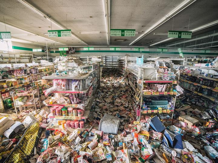 Fukushima-abandonne-2016-19