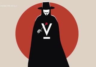 [Motion Design] Animation de l'alphabet des 26 meilleurs personnages célèbres