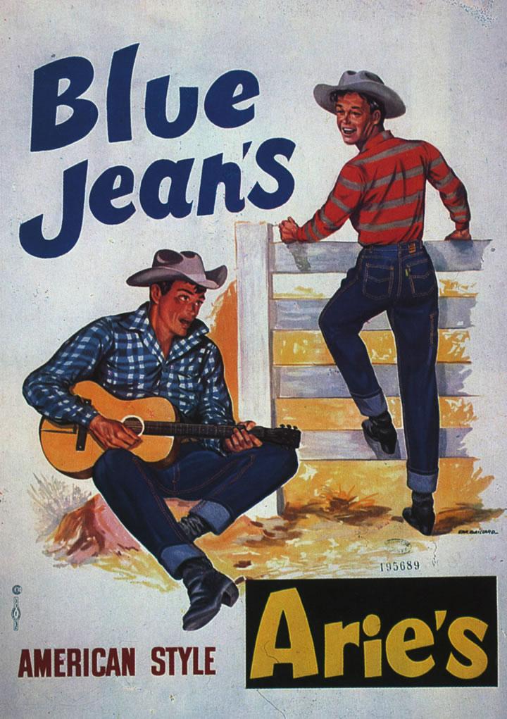 vieilles-affiches-publicitaires-1840-1970-olybop-159