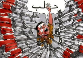 Les illustrateurs du monde se mobilisent pour dénoncer l'horreur d'Alep 1