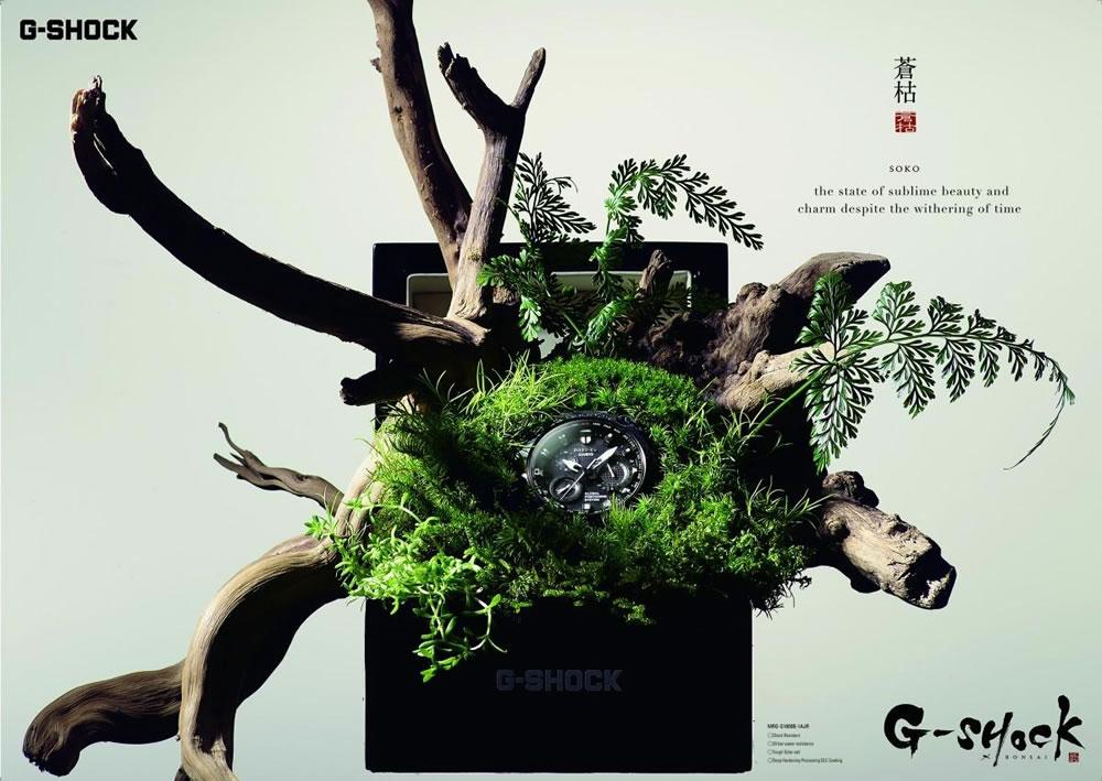 Inspiration - 80 Publicités créatives de Décembre 2016 9