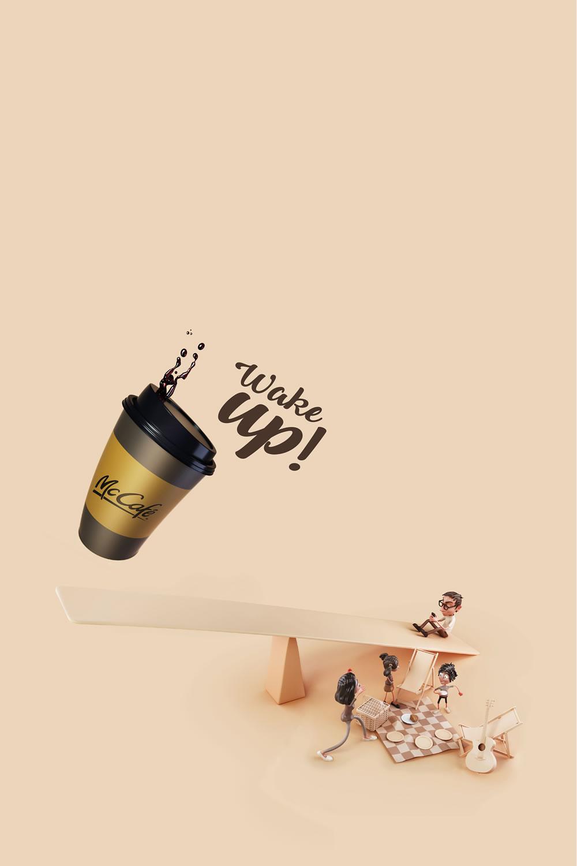Inspiration - 110 publicités créatives d'Avril 2017 41