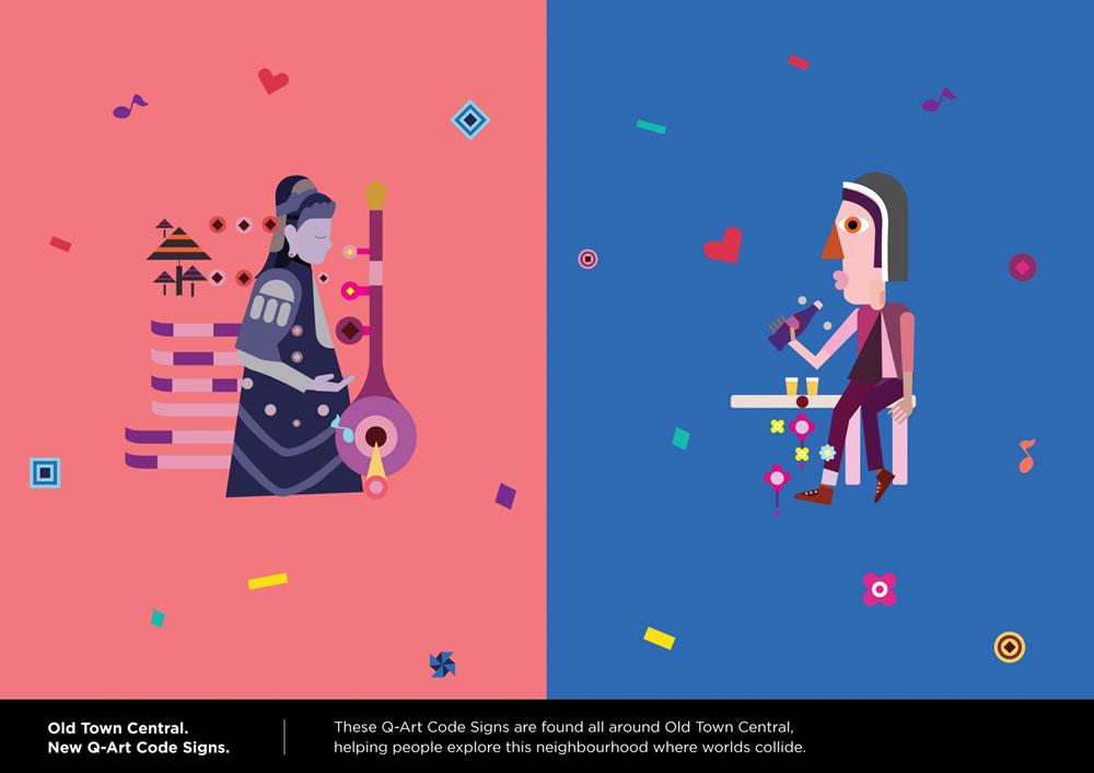 Inspiration - 100 Publicités créatives d'Aout 2017 43