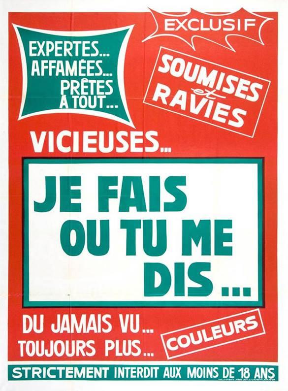 [NSFW] Les affiches typographiques des films Porno des années 70 21