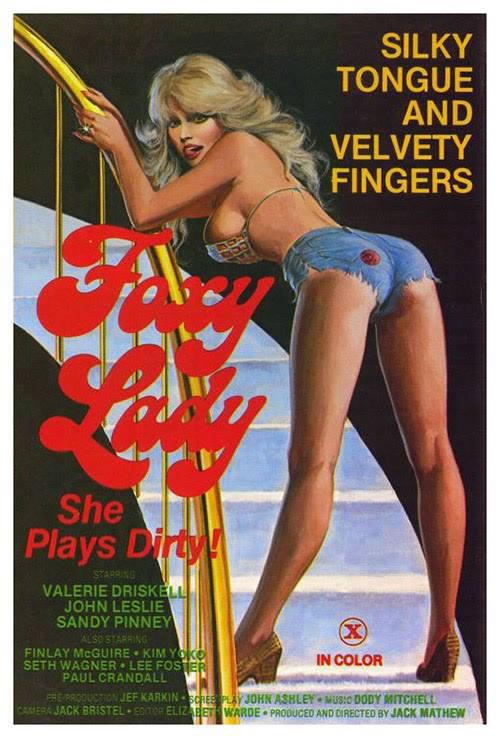 [NSFW] Les affiches typographiques des films Porno des années 70 4