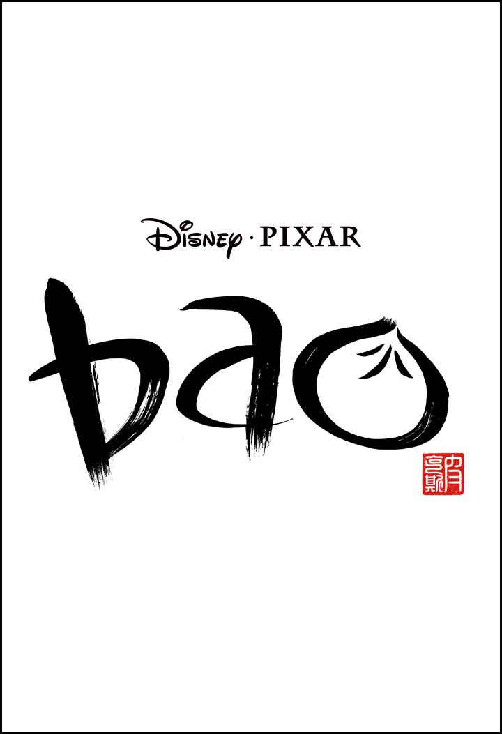 [Court métrage PIXAR HD] BAO le court métrage 2018 avant Incrédibles 2 2
