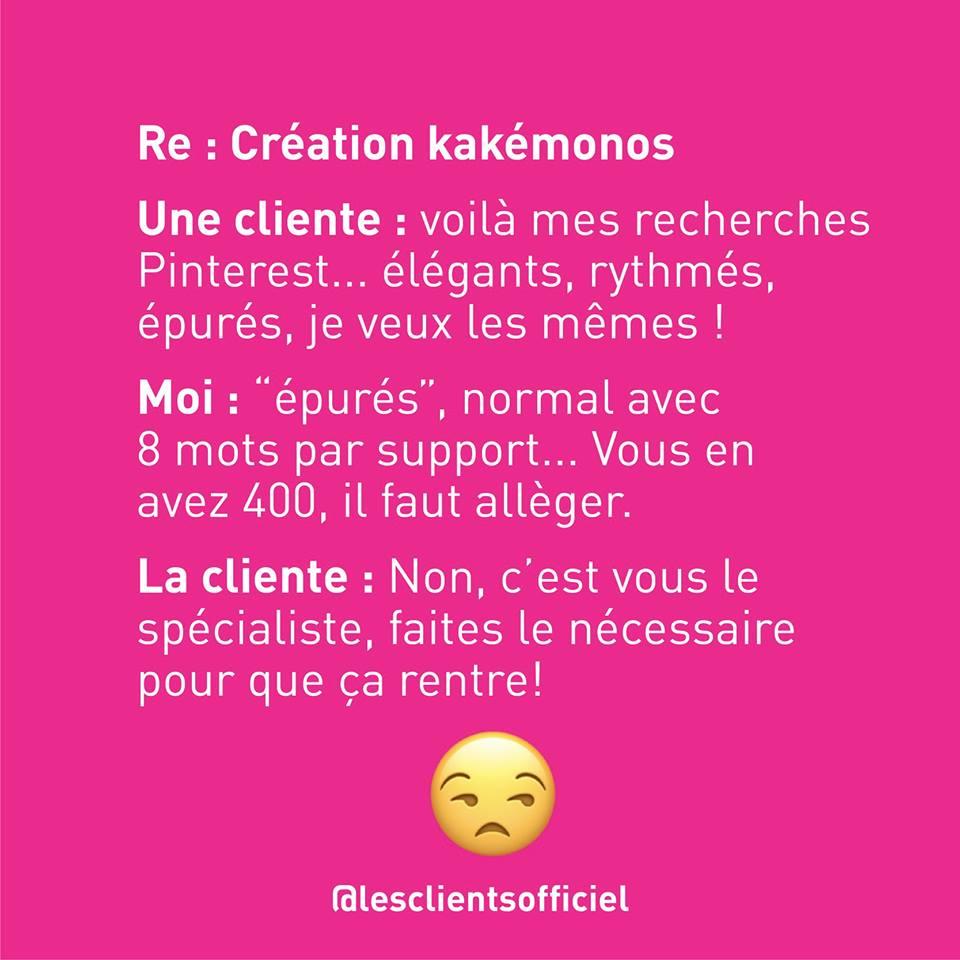 [Blague de Designer] Client VS Agence - Un Flyer format Web Merci (humour noir?) 5