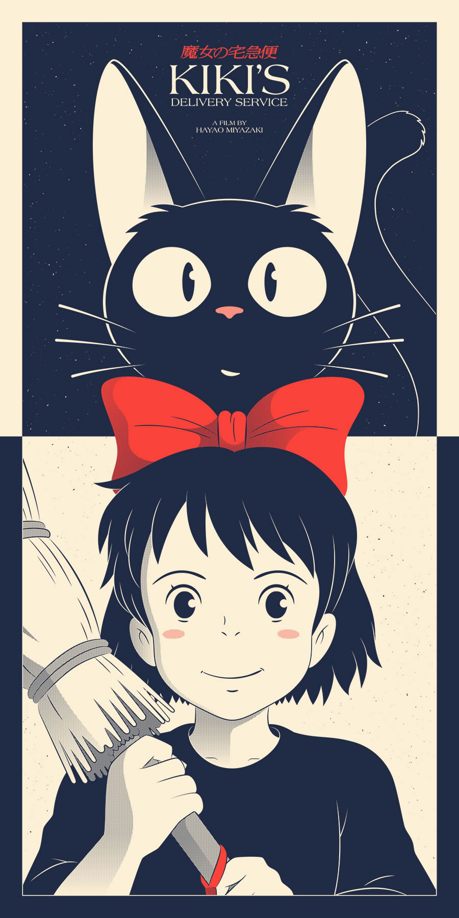 Exposition en hommage à Miyazaki. 50 artistes regroupés pour votre inspiration 5