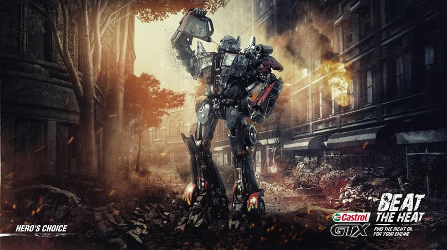 110 affiches publicitaires créatives et originales d'octobre 2018 12