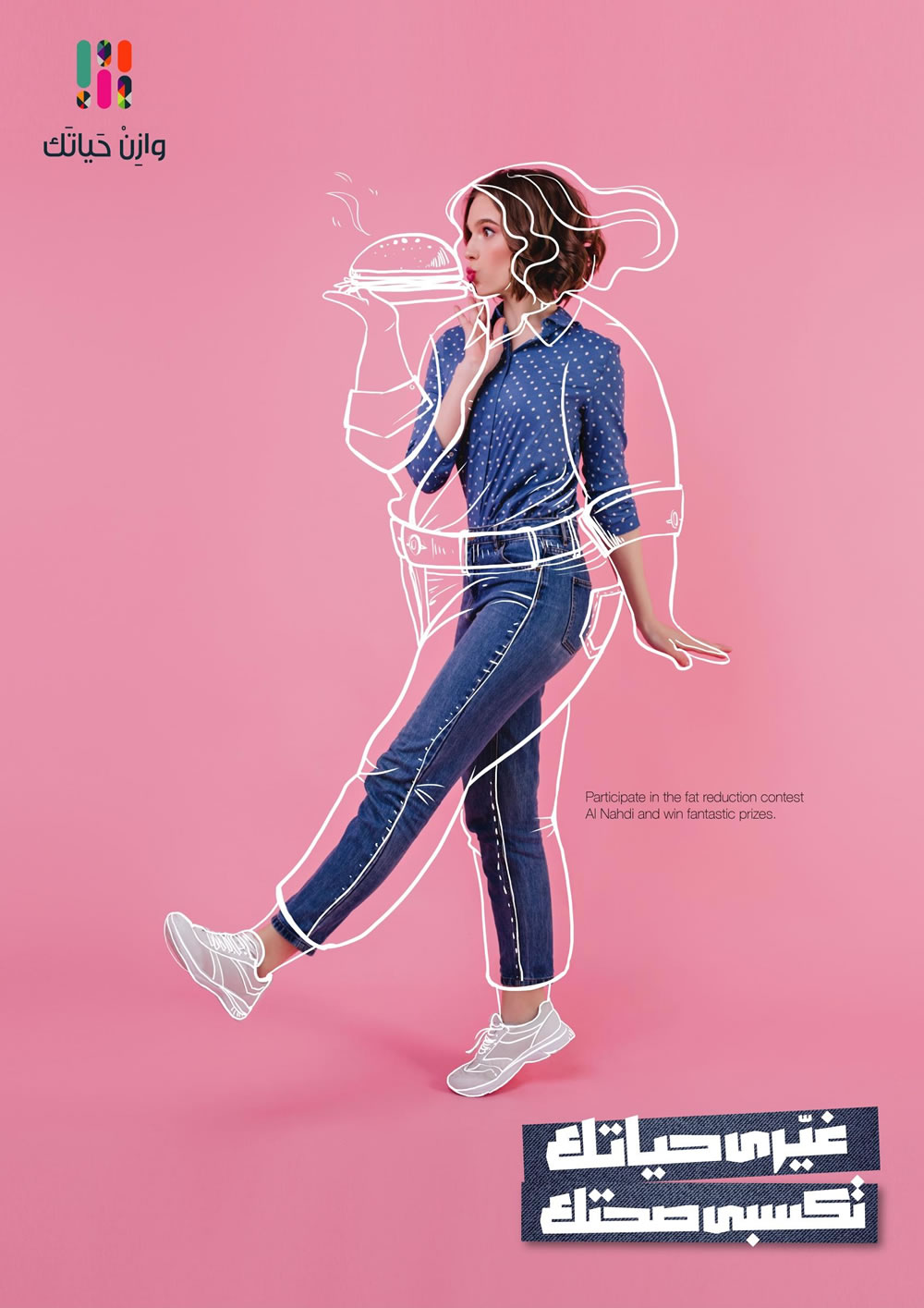 Inspiration, Top 80 des publicités graphiques de Juin 2019 72