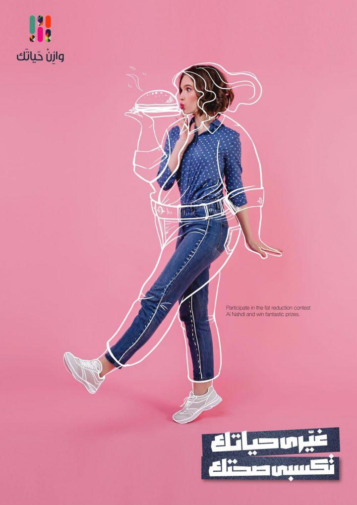 Inspiration, Top 90 des publicités graphiques de Août 2019 39