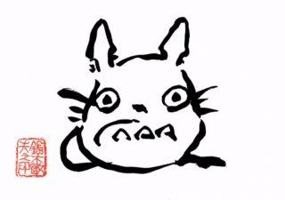 Comment dessiner Totoro ? Par Toshio Suzuki du Studio Ghibli 1