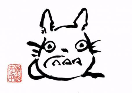 Comment dessiner Totoro ? Par Toshio Suzuki du Studio Ghibli 2