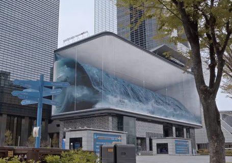 vague en 3D Anamorphique sur un immeuble de Séoul 1