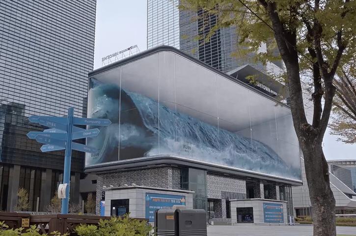 vague en 3D Anamorphique sur un immeuble de Séoul