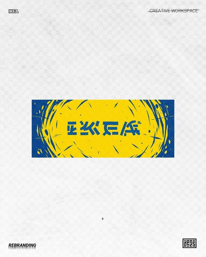 Redesign de Logos célèbres en version vachement plus fun 10