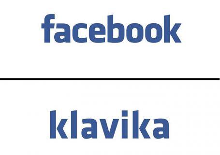 Quelles sont les typographies des logos célèbres ? 2