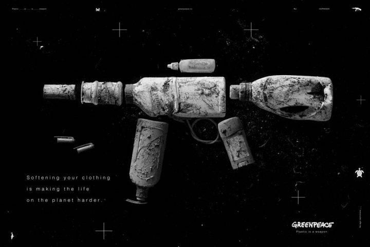 Inspiration et graphisme d'affiches de pub d'Août 2020 5