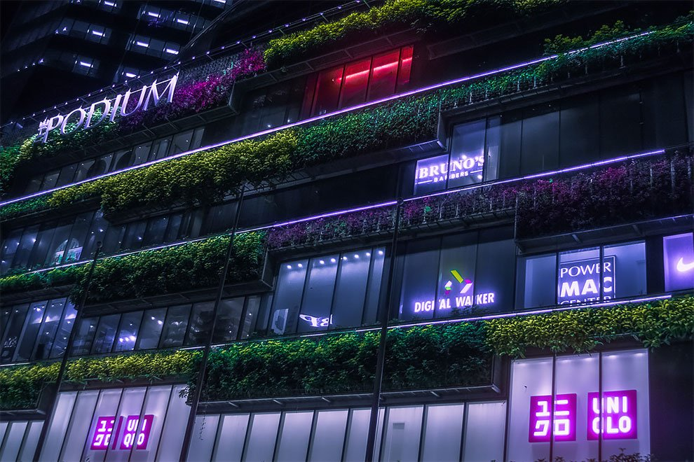 Superbes photos Cyberpunk de Manille aux Philippines 19