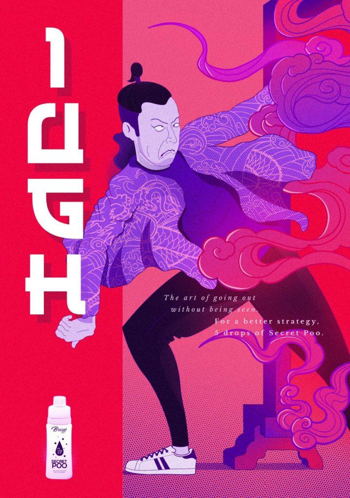 100+ Inspiration Et Graphisme D'affiches De Pub De Mai 2021 39