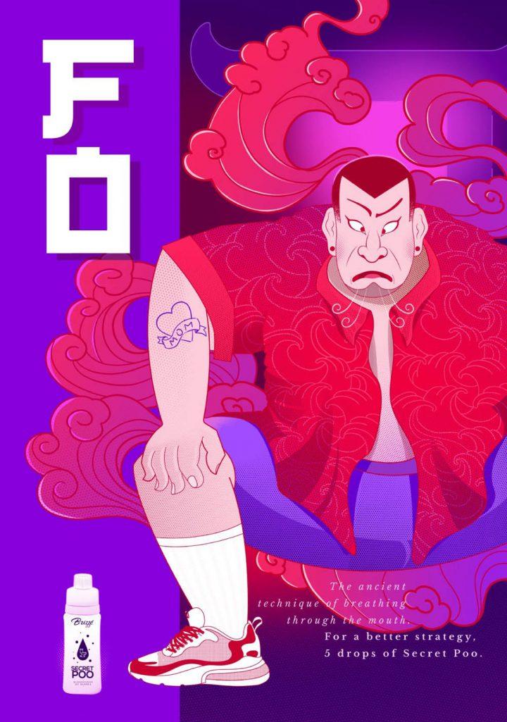 100+ Inspiration Et Graphisme D'affiches De Pub De Mai 2021 40